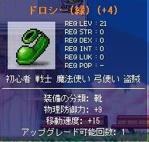 20061214204852.jpg