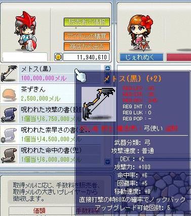 20070105012319.jpg