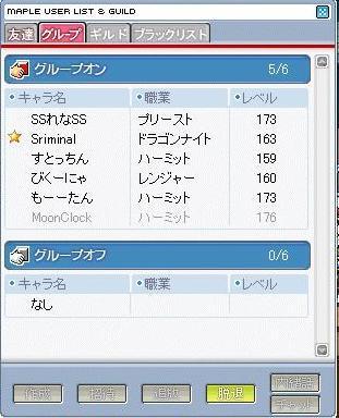 20070106020709.jpg