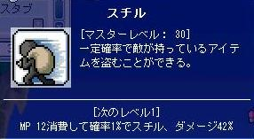 20070119163416.jpg