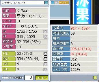 20070301101957.jpg