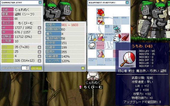 20070322011414.jpg