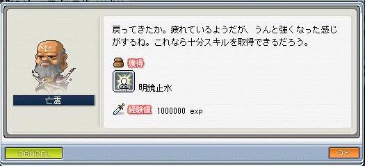 20070331025020.jpg