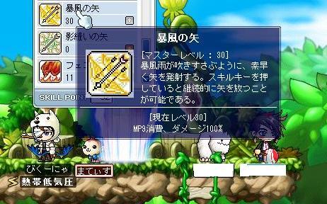 20070410013301.jpg