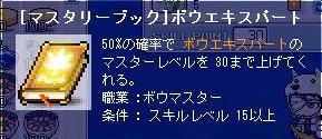 20070416085006.jpg