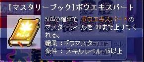 20070423150533.jpg