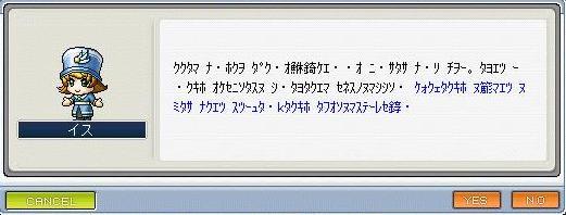 20070530233536.jpg