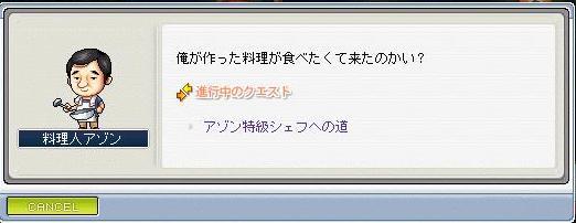 20070531143605.jpg