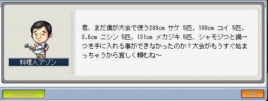 20070531143616.jpg