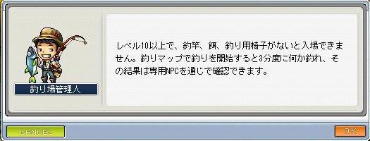 20070531144837.jpg