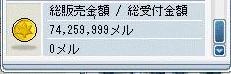20070605212753.jpg