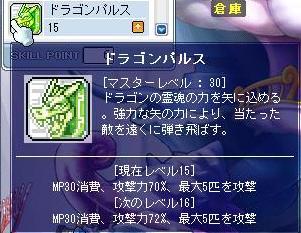 20070611215046.jpg