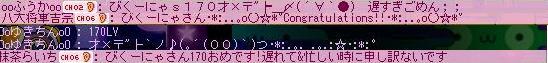 20070704115352.jpg