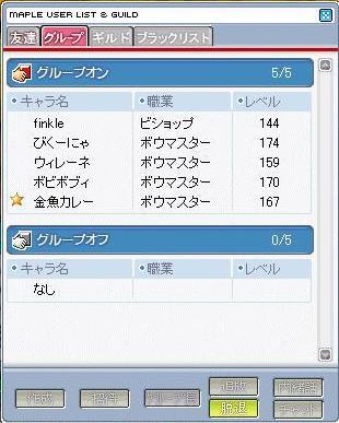 BGPT.jpg