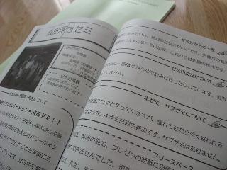 BLOG2008_06230019.jpg