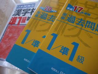 BLOG2008_06240008.jpg