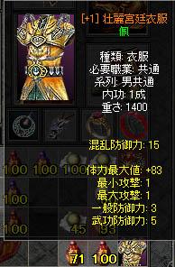 061007_02.jpg