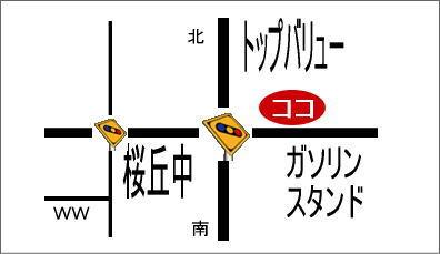 itihara03.jpg