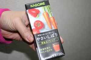 kobayasi02.jpg