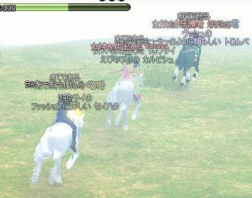 白馬に乗ったおじさま