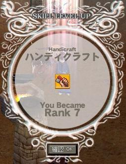 ハンクラ7~