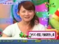 女子アナ問題発言「ヤリマンです」-平井理央
