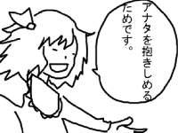 【18禁】夏休み子どもげきじょう【猿蟹】~【ももたろう】