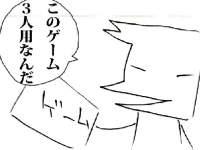 【18禁】冬休みコモド劇場【お兄ちゃんは見ちゃ駄目】