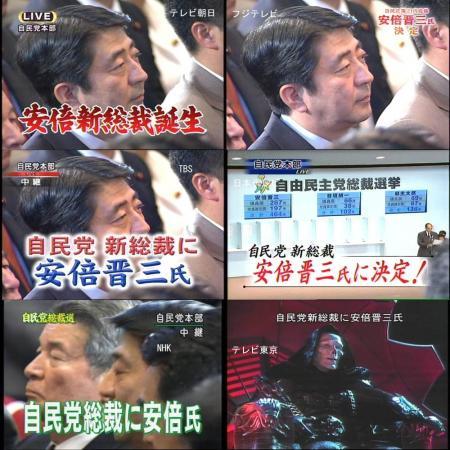 テレビ東京安倍晋三辞任のまとめ