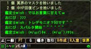 2008-01-28 22-20-49