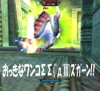 2008-02-01 23-57-02のコピー