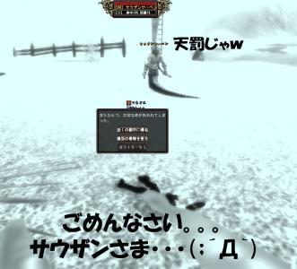 2008-02-08 10-32-54のコピー