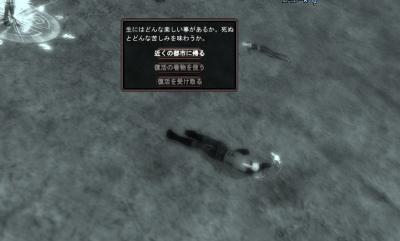 2008-03-20 02-13-25