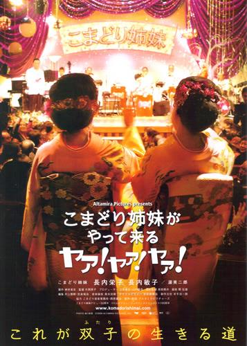 1_movie_223.jpg