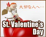 side_valentine.jpg