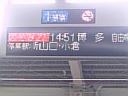 20060818164211
