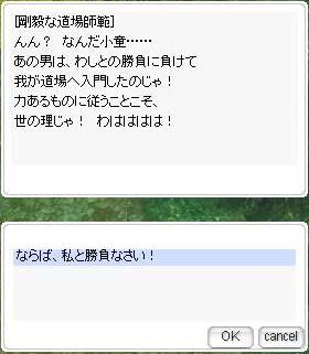 k_paiyon01.jpg