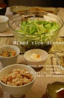 081106Bacon and burdock's rice_319x480