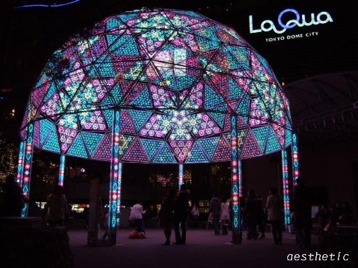 dome2.jpg
