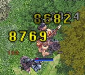 screenbijou452.jp<br />g
