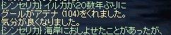 LinC2634.jpg