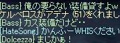 LinC2686.jpg