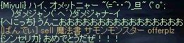 LinC27491.jpg