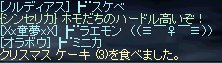 LinC2775.jpg