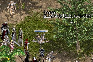 LinC2967.jpg