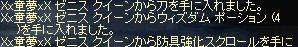 LinC2978.jpg