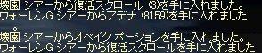 LinC29871.jpg