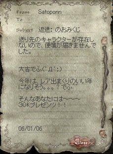 LinC29981.jpg