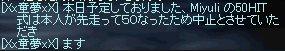 LinC3056.jpg