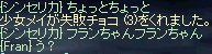 LinC3289.jpg
